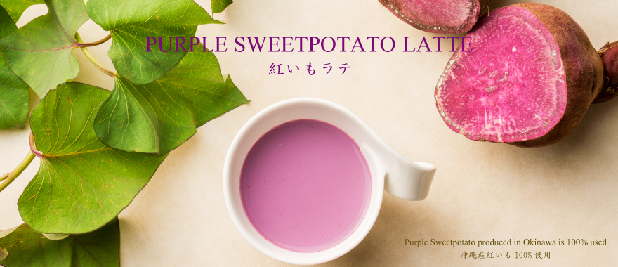 PURPLE SWEETPOTATO LATTE